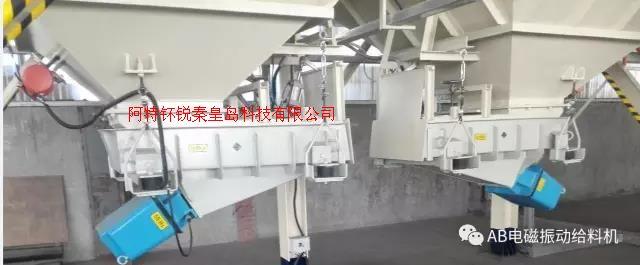 優質高效電磁振動給料機秦皇島供應