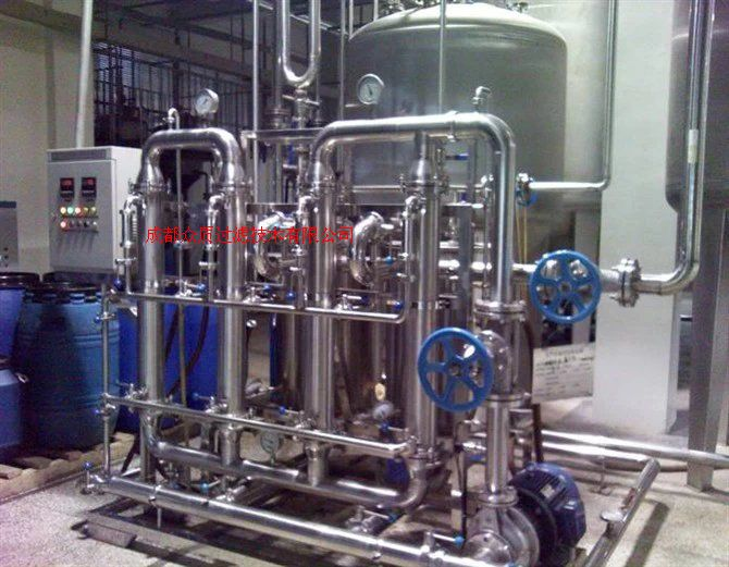 速溶茶 濃縮茶膜分離設備
