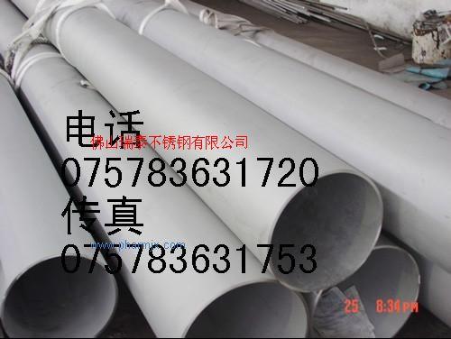 供应不锈钢无缝管及管道配件