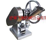 濟南小型中藥壓片機,單沖中藥壓片機