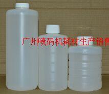 替代通用偉迪捷耗材、清洗劑、稀釋劑、墨水、替代