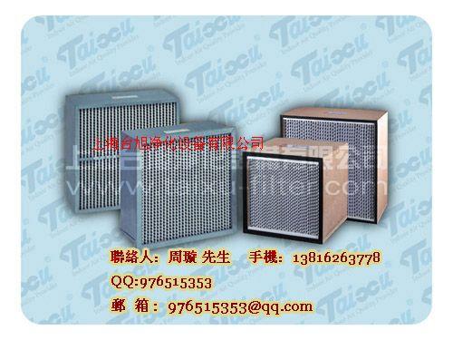 有隔板高效過濾器,鋁隔板空氣過濾器