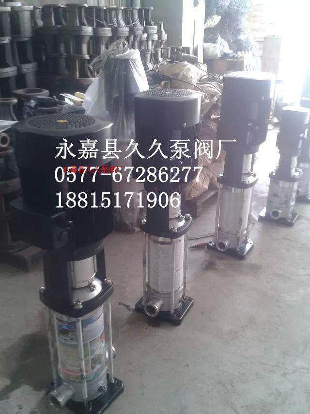 CDLF16-130立式多級離心泵