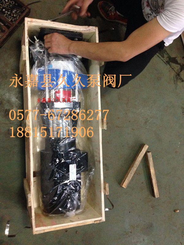 CDLF8-130立式多級離心泵