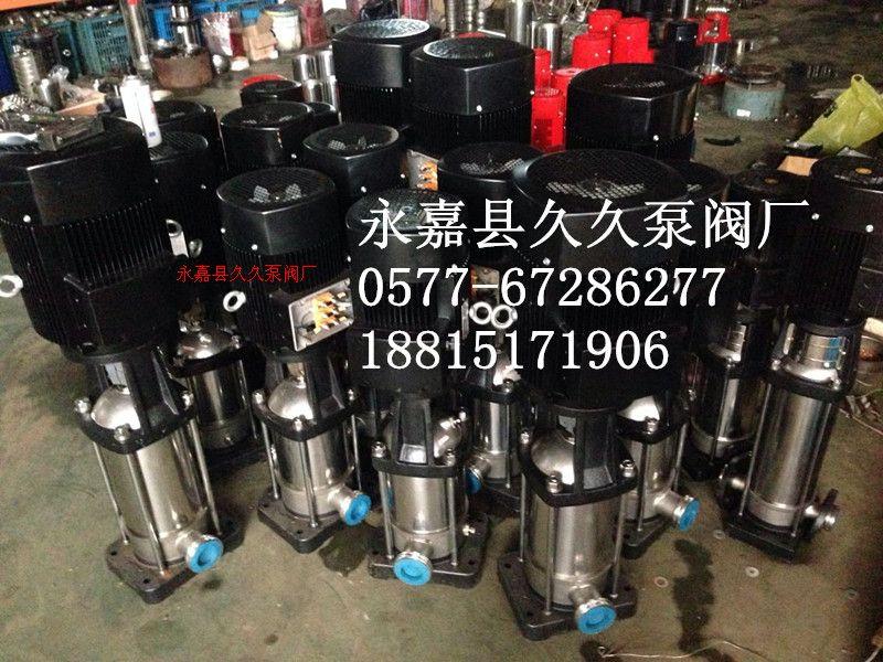 CDLF4-130立式多級離心泵