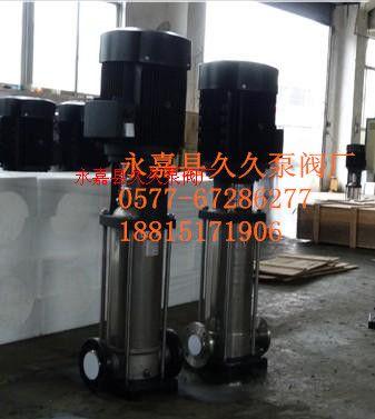 CDLF2-20立式多級離心泵
