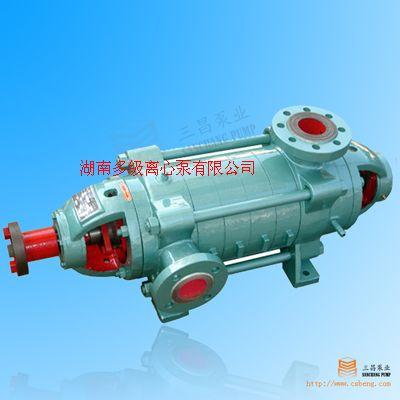 多級離心清水泵,工業多級離心清水泵廠家