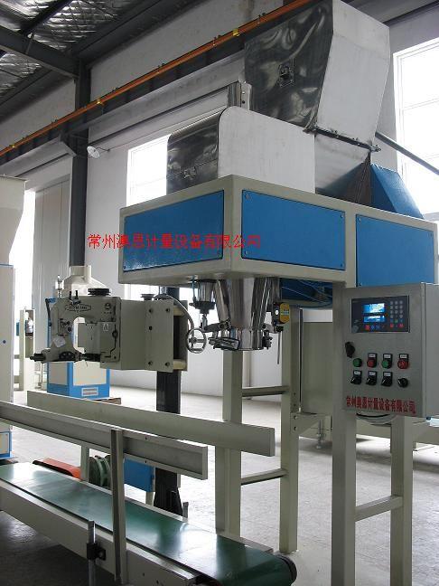 自动计量药粉包装机