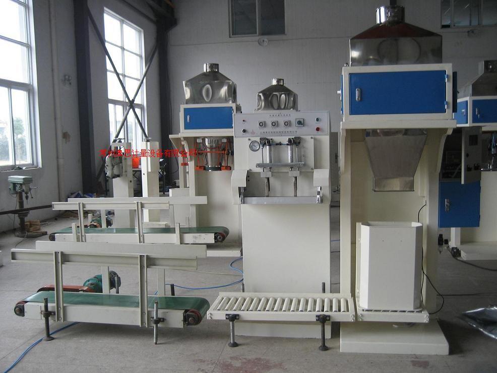 LCS-25药粉包装机