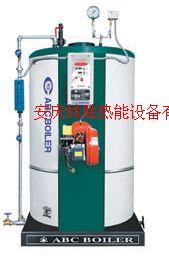 韓國ABC燃油燃氣蒸汽鍋爐