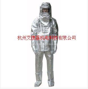 全鋁隔熱工作服 涂鋁隔熱服 爐前作業服 高溫隔熱服 隔熱防護服