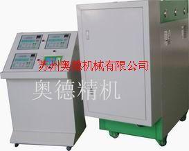 冷熱一體機|橡膠專用模溫機|冷熱一體控溫機