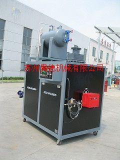 然氣油加熱器,燃氣熱油爐