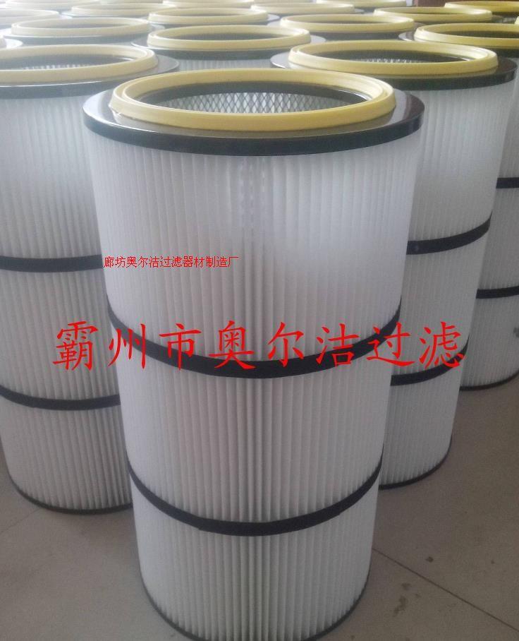 320*900自潔式除塵濾筒的價格介紹