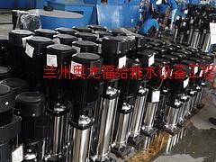 高性价不锈钢水泵供应信息|金昌不锈钢水泵