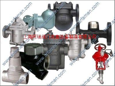 液体膨胀式疏水阀,高温高压圆盘式疏水阀,膜盒式疏水阀