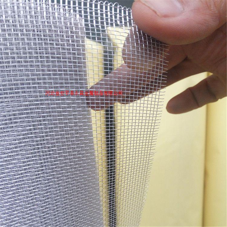 鋁合金窗紗 鋁合金紗網 規格齊全 價格優惠