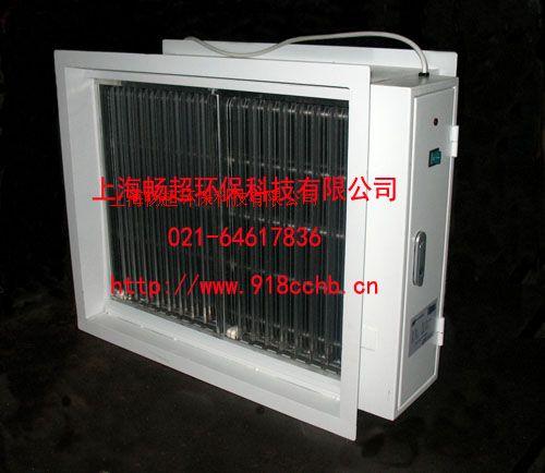 消毒凈化空調,凈化空調設備,風管式凈化器