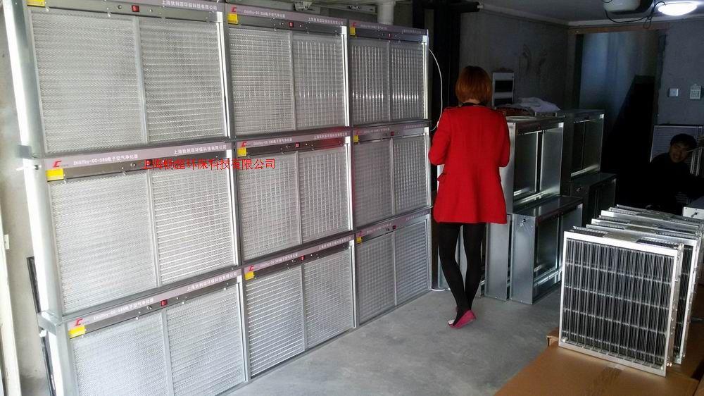 空調機組消毒凈化設備,殺菌凈化空調機組