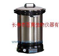 供应VA-3532智能蒸汽灭菌器