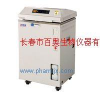 供应VP-S8037P智能蒸汽灭菌器