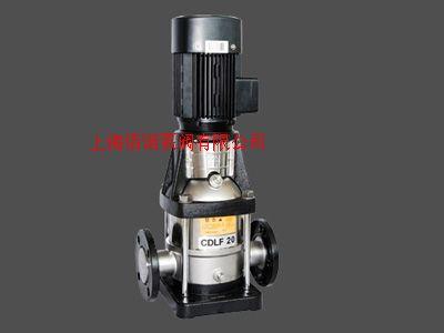 CDLF不銹鋼輕型多級離心泵