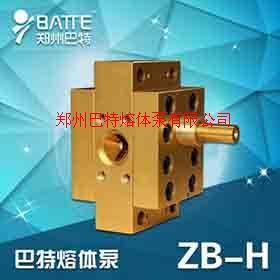 优质高温不锈钢熔体泵