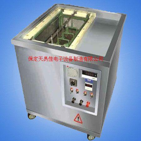 電解式超聲波清洗機