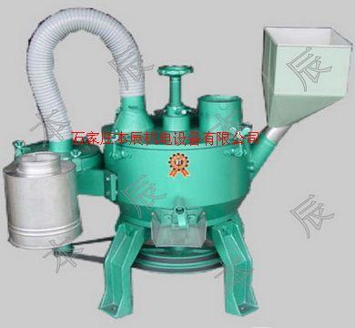 空氣分級式磨粉機