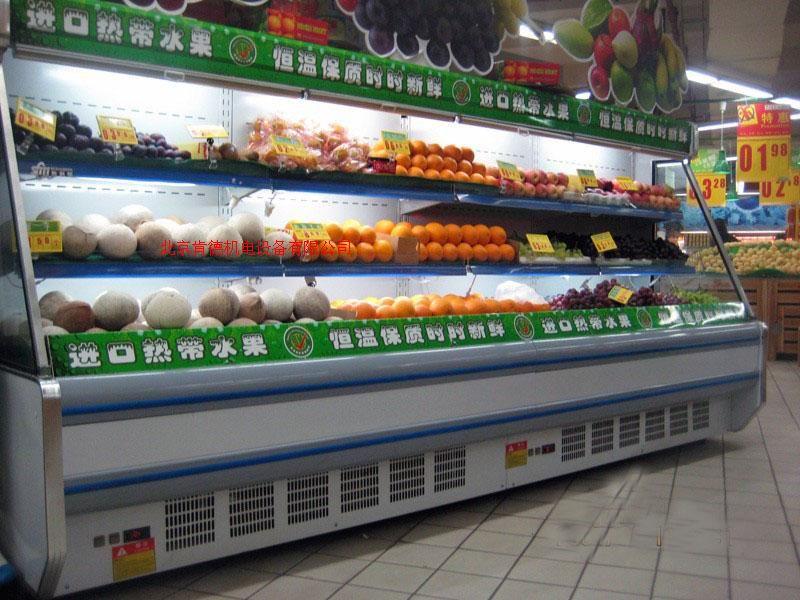 豪华款水果保鲜柜 冷藏风幕柜 牛奶饮料展示柜LFG-20A