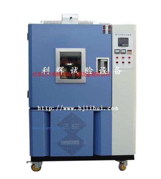 北京换气老化试验箱