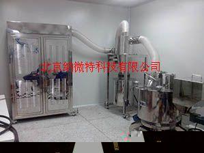NVS-700A超微粉碎機