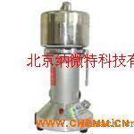 NVZ-250JS陶瓷研钵超微粉碎机