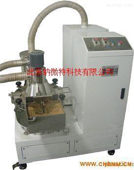 NVS-403实验室超微粉碎机