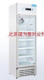2-8℃藥品冷藏箱  HYC-198S
