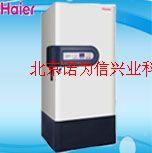 -86℃超低溫保存箱  DW-86L728