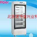 2~8℃醫用冷藏箱  HYC-260