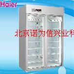 2~8℃醫用冷藏箱  HYC-940