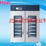 2~8℃醫用冷藏箱  HYC-1378