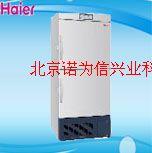-40℃低温保存箱  DW-40L508