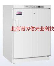 -25℃低温保存箱  DW-25L92
