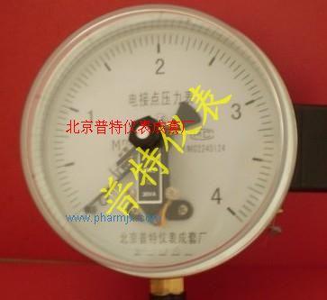 北京專業生產YXC150磁助電接點壓力表 優質優價