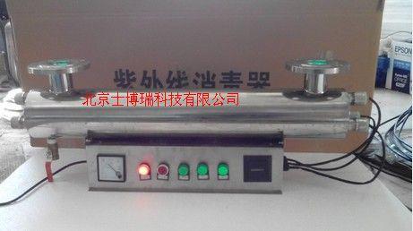 过流式紫外线杀菌器20T/H