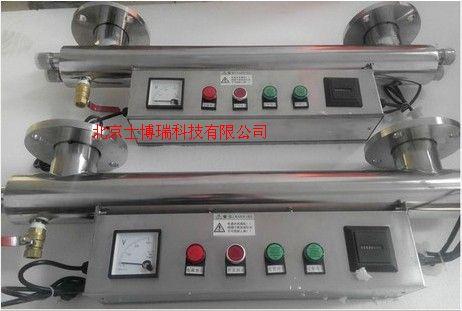 过流式紫外线消毒器10T/H
