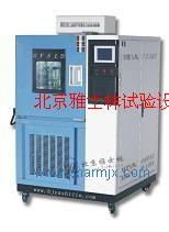 高低溫交變試驗箱|溫度交變試驗箱|高低溫箱