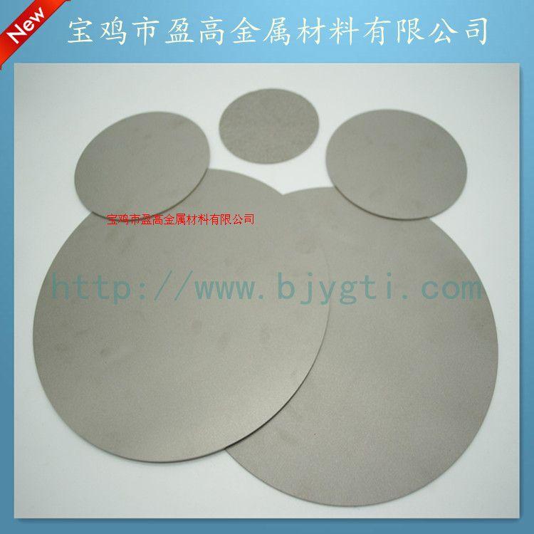 供应制药水过滤多孔烧结钛板现货直销