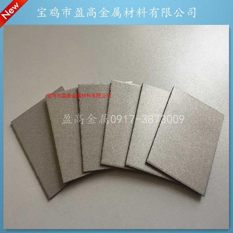 供應燒結1微米多孔鈦板