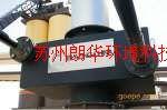 旋管熱交換器(HCHE-0000)