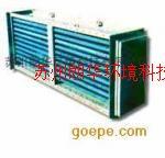 熱管熱交換器