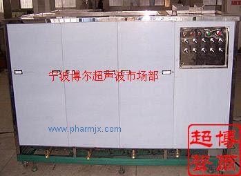多槽溶劑型超聲波清洗機